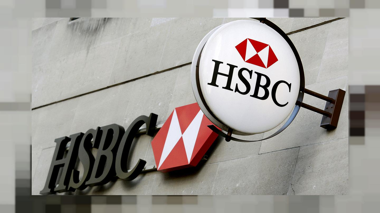 problemes financiers hsbc